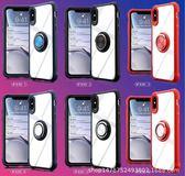 King*Shop----IPhone XS MAX透明亞克力指環扣 Iphone XR XS創意保護套蘋果6.7.8 Plus