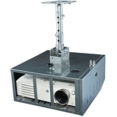 MB-1022柵欄式投影機防盜架