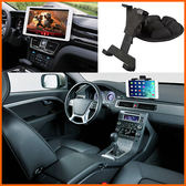 ipad mini3 mini 4 Nissan Tiida X-Trail sentra livina March日產裕隆平板衛星導航車架車機平板電腦支架支架