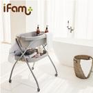 韓國 IFAM 多功能洗澡尿布台/澡盆 灰色