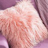 (雙12購物節)抱枕套 皮草素面沙發抱枕套辦公室大靠墊床頭靠枕床靠背墊不含芯