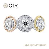 GIA 90分鑽石三色18K金戒指 綻放幸福花放大款 King Star海辰國際珠寶