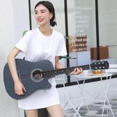 吉他 正品38寸41寸民謠木吉他初學者男女學生用練習琴樂器新手入門吉它 小宅君