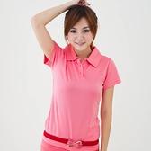 女款3M吸濕排汗POLO衫 素面POLO衫 粉紅色