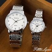 鵬志男女手錶 簡約韓版休閒鋼帶男錶 時尚數字石英鋼錶帶女士腕錶 聖誕節全館免運