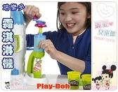 麗嬰兒童玩具館~培樂多Play-Doh創意DIY黏土霜淇淋遊戲組-冰淇淋轉轉樂