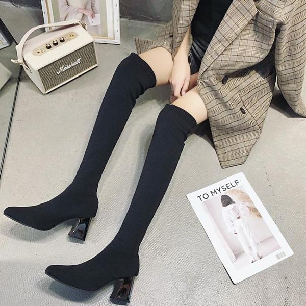 長靴2019新款秋冬季粗跟長靴靴女靴子過膝靴高跟長筒靴瘦瘦靴彈力長靴