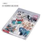 SHUTER 樹德 A4-H型用隔片組(1長2短)449-2