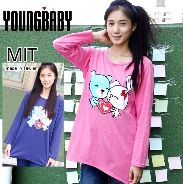 【YOUNGBABY】MIT 熊熊兔兔親親愛心寬T.共2色