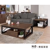 歐克茶几(全組)(20CM/221-1)/H&D東稻家居