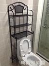 衛生間置物架馬桶架子浴室置物架洗手間廁所落地多層收納架支架子MBS「時尚彩紅屋」