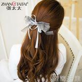 布藝大蝴蝶結髮夾髮卡韓國髮飾淑女卡子夾子彈簧夾頂夾頭飾品頭花 至簡元素