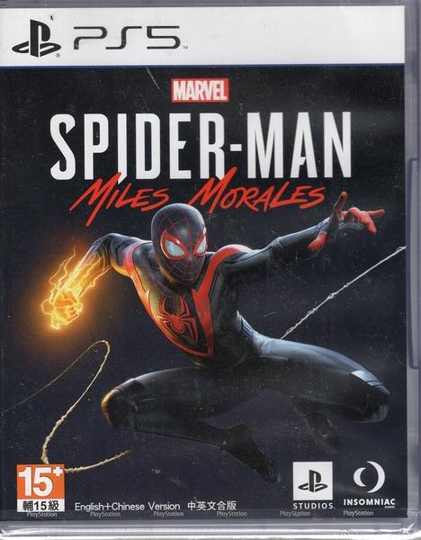 【玩樂小熊】現貨 PS5遊戲 漫威蜘蛛人 邁爾斯摩拉斯 Marvel's Spider-Man: Miles M中文版