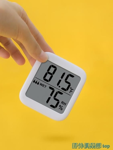 電子溫度計 精準溫濕度計室內家用高精度干濕嬰兒房壁掛式電子溫度濕度檢測表 快速出貨