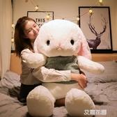 長耳朵兔子毛絨玩具大號床上睡覺抱枕玩偶女可愛布娃娃公仔QM『艾麗花園』