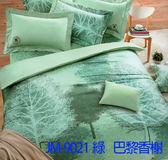HO KANG 60支天絲棉 [JM-9021 綠/ 橘 ] 七件式床罩組