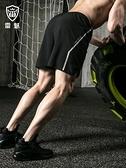 運動短褲 男五分褲 健身跑步褲 子男夏薄款寬鬆中大尺碼訓練短褲  快速出貨