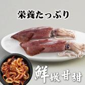 【超值免運】鮮脆活凍小卷3包組(210公克/1包)