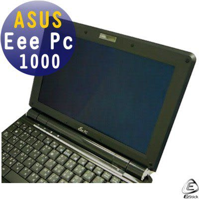EZstick靜電式筆電LCD液晶螢幕貼-ASUS EeePc 1000 10吋系列專用螢幕貼
