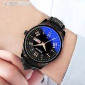 男士手錶防水時尚夜光石英腕表非機械表男表 「繽紛創意家居」