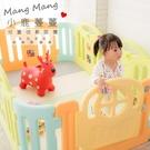 【限時特價↘】小鹿蔓蔓兒童遊戲圍欄-秘密基地(加倍防護版)+折疊地墊 Mang Mang