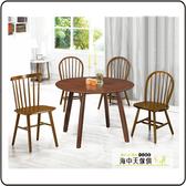{{ 海中天休閒傢俱廣場 }} G-39 摩登時尚 餐桌系列 231-1 RT-1100實木圓桌(不含椅)