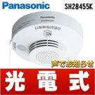 Panasonic 國際牌 光電式 語音...