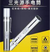 鐳射筆 USB迷你可充電強光小手電筒led激光驗鈔燈激光手電紅外線教鞭 88折下殺