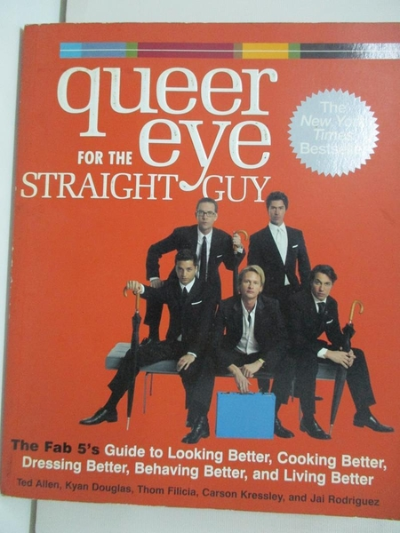 【書寶二手書T3/兩性關係_D2P】Queer Eye For The Straight Guy_Allen, Ted