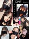 口罩男女棉質防塵透氣可清洗黑色防曬霧霾網紅時尚女神個性
