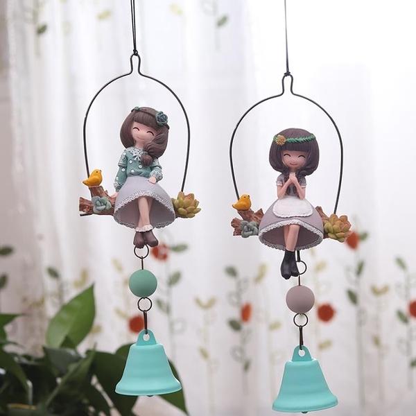鐵藝風鈴掛飾創意女生房間裝飾品