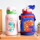 兒童保溫杯帶吸管兩用寶寶水杯防摔杯子攜帶水壺【英賽德3C數碼館】
