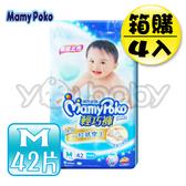 滿意寶寶 Mamy Poko 輕巧褲/輕巧穿/紙尿褲/褲型紙尿布 M (42片x4包) -男孩用