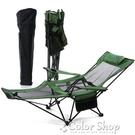 戶外折疊躺椅便攜靠背釣魚椅露營折疊椅休閑午睡椅沙灘椅 快速出貨 YYP