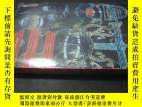 二手書博民逛書店CHINA罕見WIEGE DES WISSENS、LA CHIN