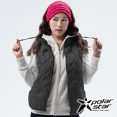 PolarStar 女 雙面穿羽絨背心『炭灰』P18256 戶外 休閒 登山 露營 保暖 禦寒 防風 刷毛
