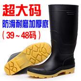大碼男高筒雨靴中筒雨鞋短筒水鞋套鞋膠靴 創想數位