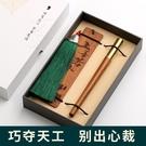文化用品禮物紅木筆杭州書簽創意父母生日禮...