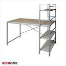 【RICHOME】DE182《雅魯多功能工作桌-白楓木紋》 書桌 工作桌 電腦桌