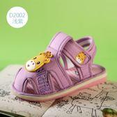 寶寶涼鞋小布鞋男女童1至2歲 家居鞋叫叫學步鞋軟底童鞋嬰兒鞋