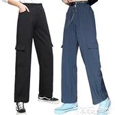 工裝褲夏季新款寬鬆百搭工裝褲高腰直筒休閒闊腿褲學生顯瘦垂感拖地褲女 迷你屋 618狂歡