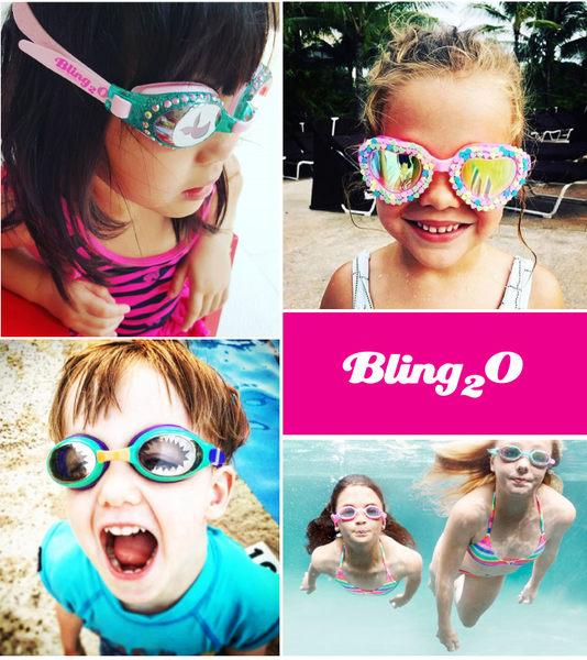里和家居 l 美國Bling2o兒童造型泳鏡 水藍鯊魚俠 蛙鏡