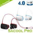 AvantreeSacoolPro防潑水入耳後掛式運動藍芽4.0耳機(AS8P)可同時連接2隻手機手機/平板/電腦皆可使用