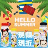 * HELLO SUMMER 滿額折百 優惠活動 *