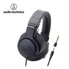 【EC數位】鐵三角 ATH-M20x 專業型 監聽耳機 耳罩式 頭戴式 耳機 錄音室 高音質 M20x 好整線
