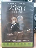 影音專賣店-G14-025-正版DVD*電影【大法官】-小勞勃道尼*勞勃杜瓦