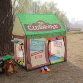兒童帳篷遊戲屋室內小帳篷玩具屋女孩公主房寶寶家用男孩小房子WY