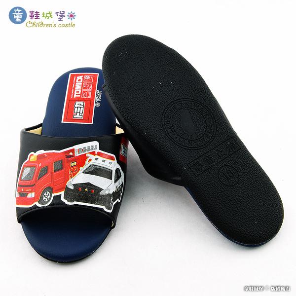 童鞋城堡-TOMICA多美小汽車 室內拖鞋 TM0841 藍