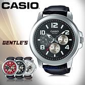 CASIO 卡西歐 手錶專賣店 MTP-X300L-1A 男錶 真皮指針錶帶 三眼 防水 全新品 保固一年