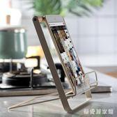 簡約鐵藝手機支架桌面收納折疊菜譜架樂譜書架雜志閱讀架 QQ4305『樂愛居家館』